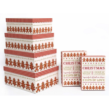 Set of 6 Gingerbread Design Christmas Gift Boxes
